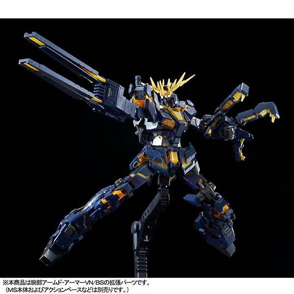 RG-Unicorn-Gundam-Banshee-VN-BS-Armor (5)