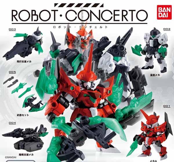 ROBOT CONCERTO (4)