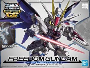 SDCS ZGMF-X10A Freedom Gundam (1)