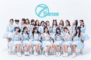 Seventh Sense  (1)