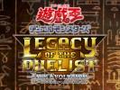 YuGiOh-Switch_02-04-19