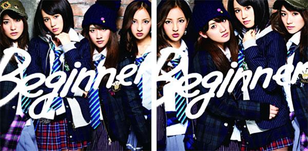 beginner-6th-single-bnk48 1