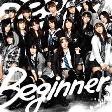 beginner-6th-single-bnk48 3