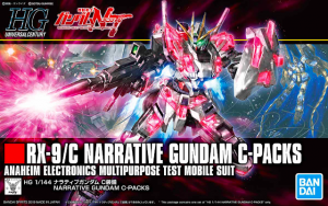 hguc narrative gundam C packs box art