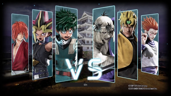 jump force review (2)