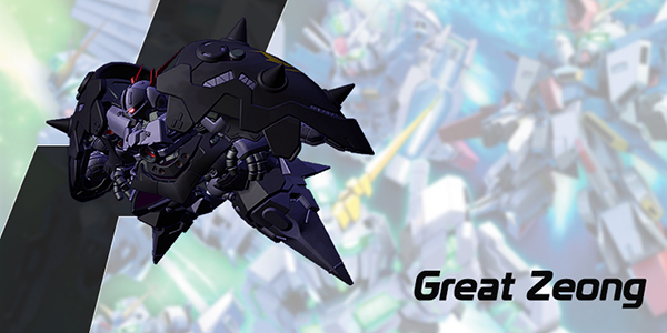 sd-g-gen-mysterious-mobile-suits (17)