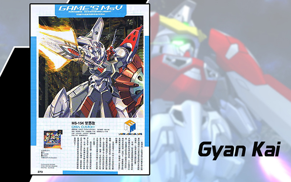 sd-g-gen-mysterious-mobile-suits (7)