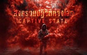 Captive State (1) - Copy