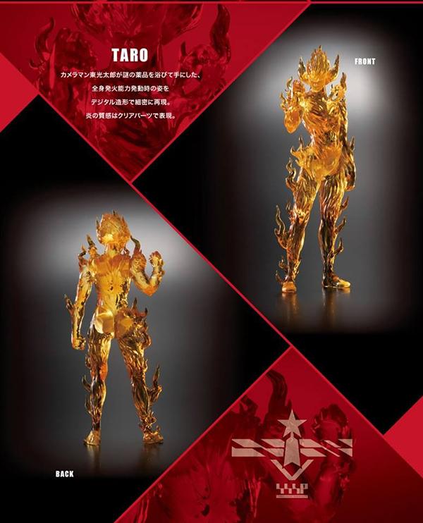 P Bandai  HG Ultraman SET 1 (6)
