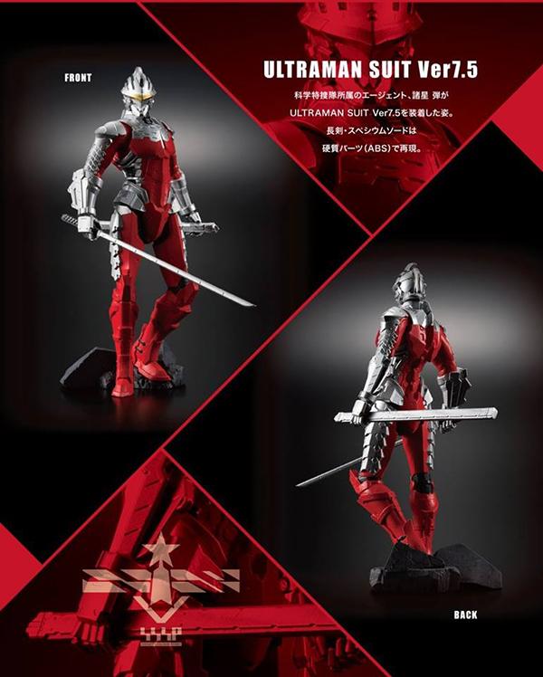 P Bandai  HG Ultraman SET 1 (9)