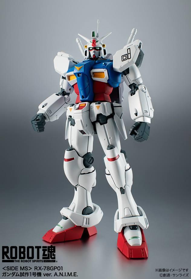 [ Robot Spirits ] RX-78GP01 Gundam Zephyranthes (2)