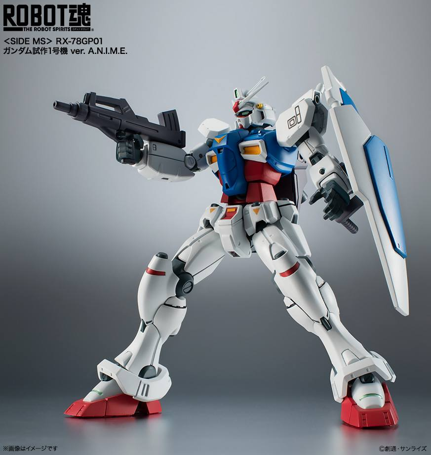 [ Robot Spirits ] RX-78GP01 Gundam Zephyranthes (3)