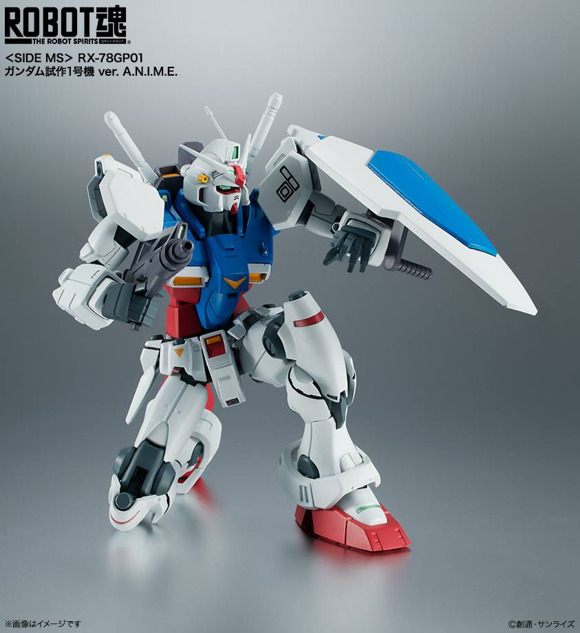 [ Robot Spirits ] RX-78GP01 Gundam Zephyranthes (4)