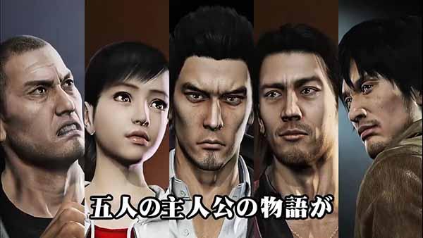 Yakuza 5 - Yume, Kanaeshi Mono (2)