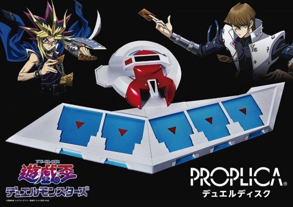 yu-gi-oh-duel-disk-prototype (1)