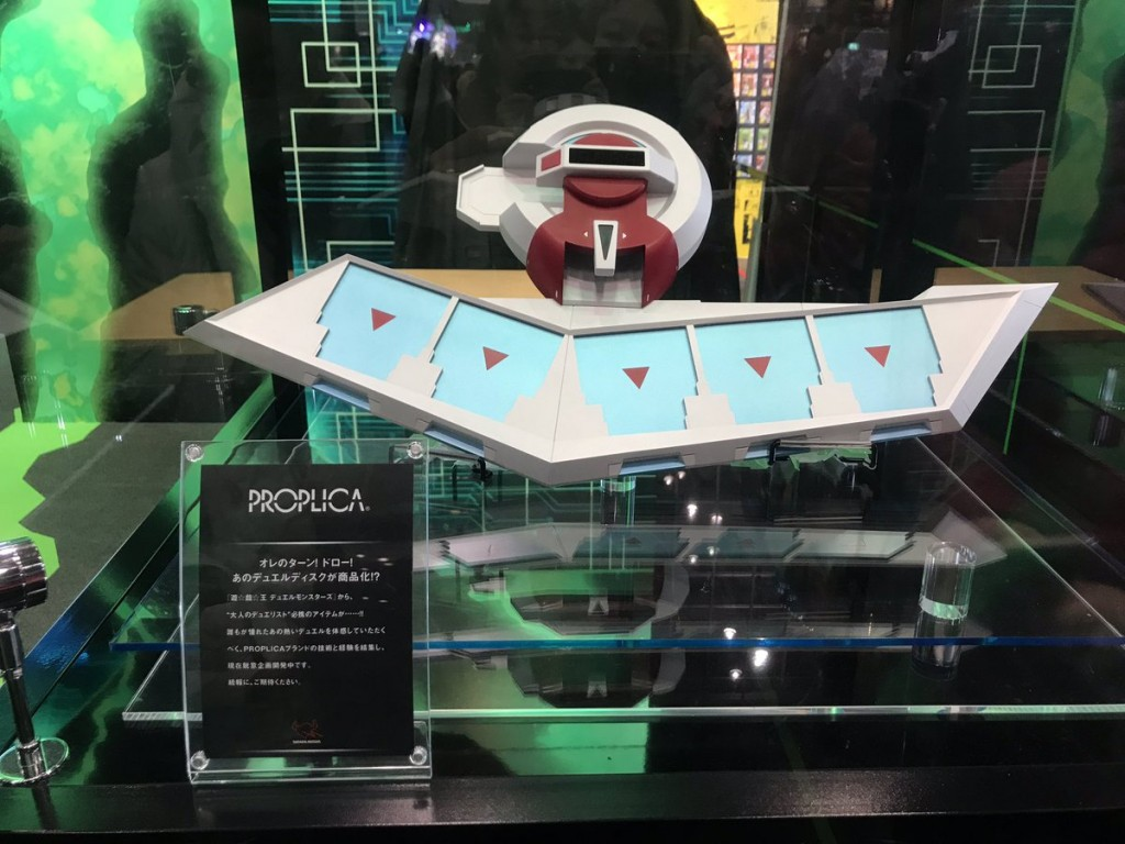yu-gi-oh-duel-disk-prototype (17)