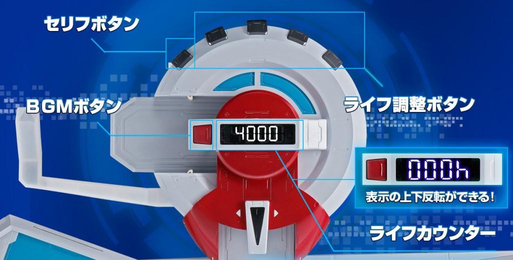 yu-gi-oh-duel-disk-prototype (4)