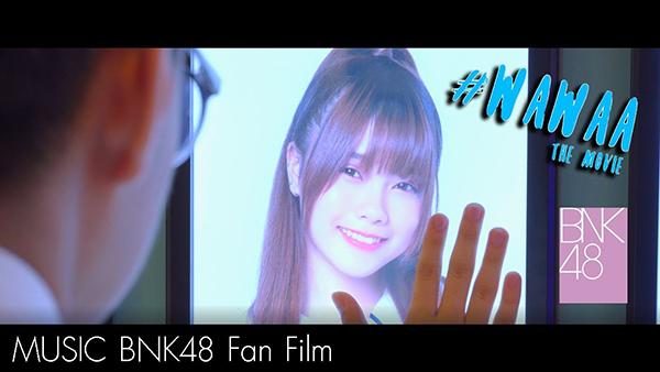 10 fanboi movie (10)