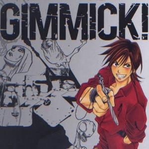 10anime manga special working (10)