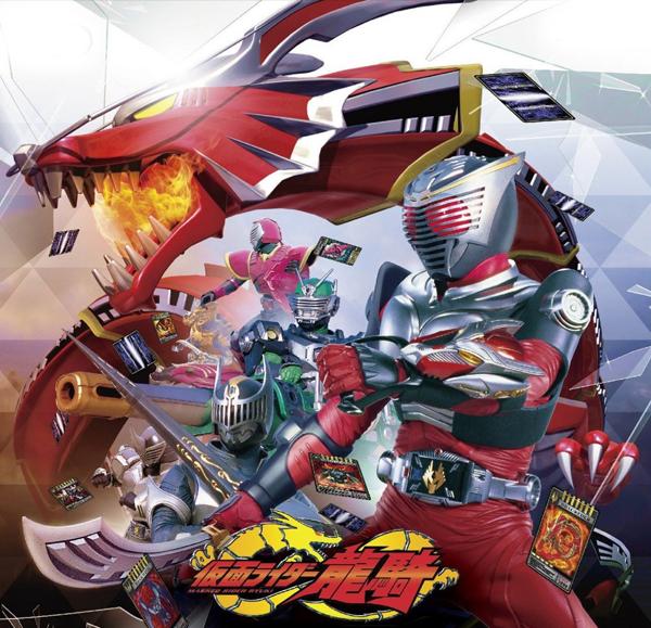 13 Rider Ryuki-21
