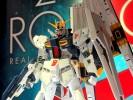 RG  1144 RX-93 nu Gundam  (15)