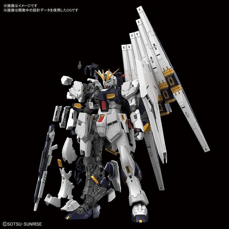 RG Nu Gundam Update (2)