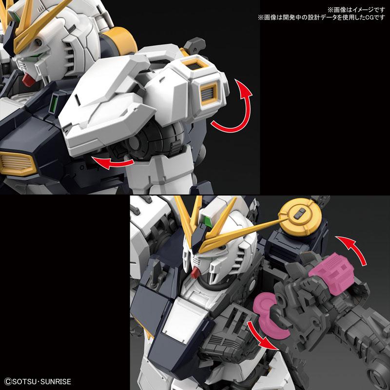 RG Nu Gundam Update (4)