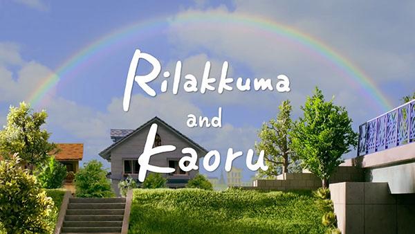 Rilakkuma and Kaoru _ Netflix (10)