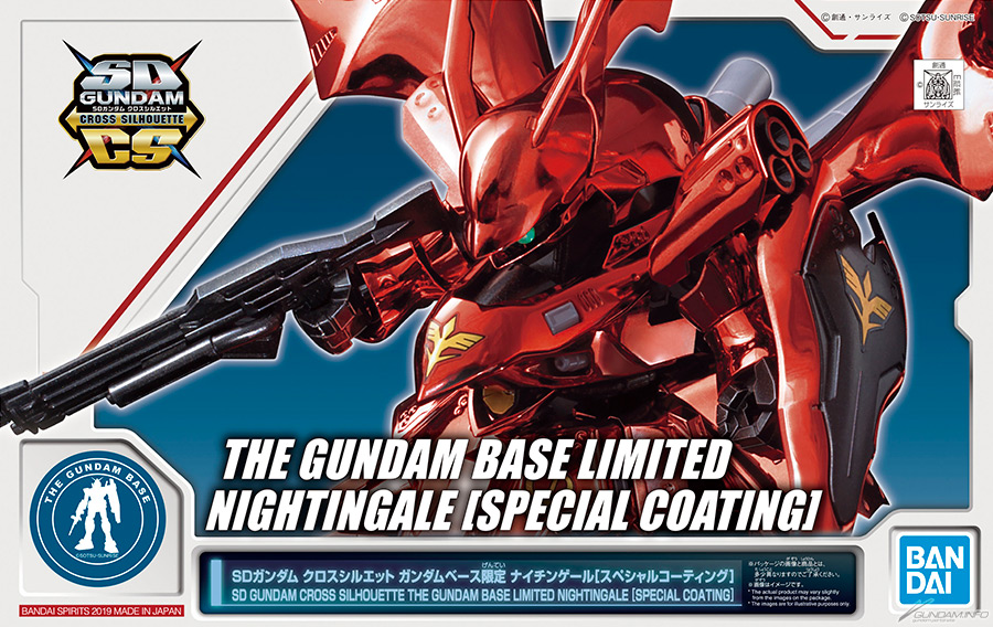 SDCS_Nightingale_Special_Coating