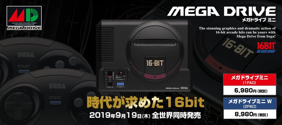 Sega-Genesis-Mini_2019 (6)