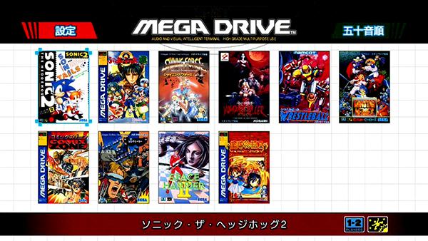 Sega-Genesis-Mini_2019 (7)