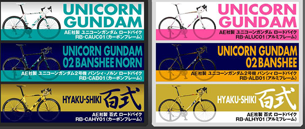 Top10-Gundam-Accessory (4)