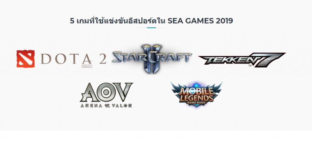 5 game seagames 2019 (3)