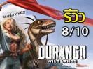 Durango Review (20)