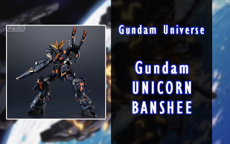 Gundam-Universe-Unicorn-banshee (1)