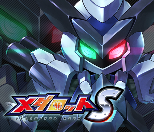 Game medabots android