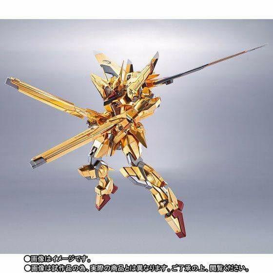 Metal-Robot-Akatsuki-Oowashi-unit (3)