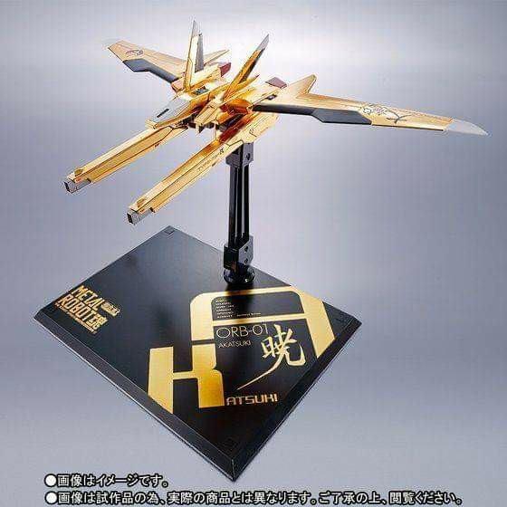 Metal-Robot-Akatsuki-Oowashi-unit (4)