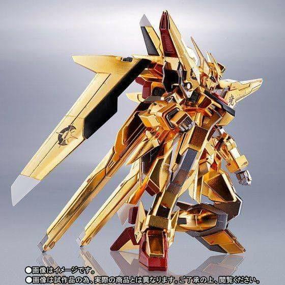 Metal-Robot-Akatsuki-Oowashi-unit (5)