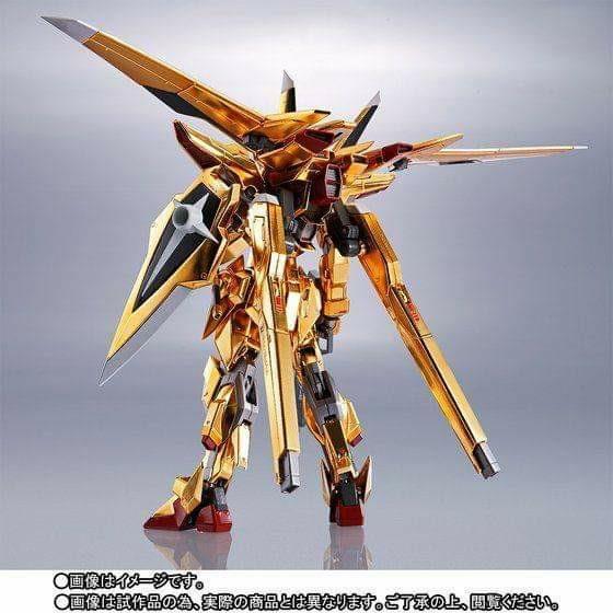 Metal-Robot-Akatsuki-Oowashi-unit (6)