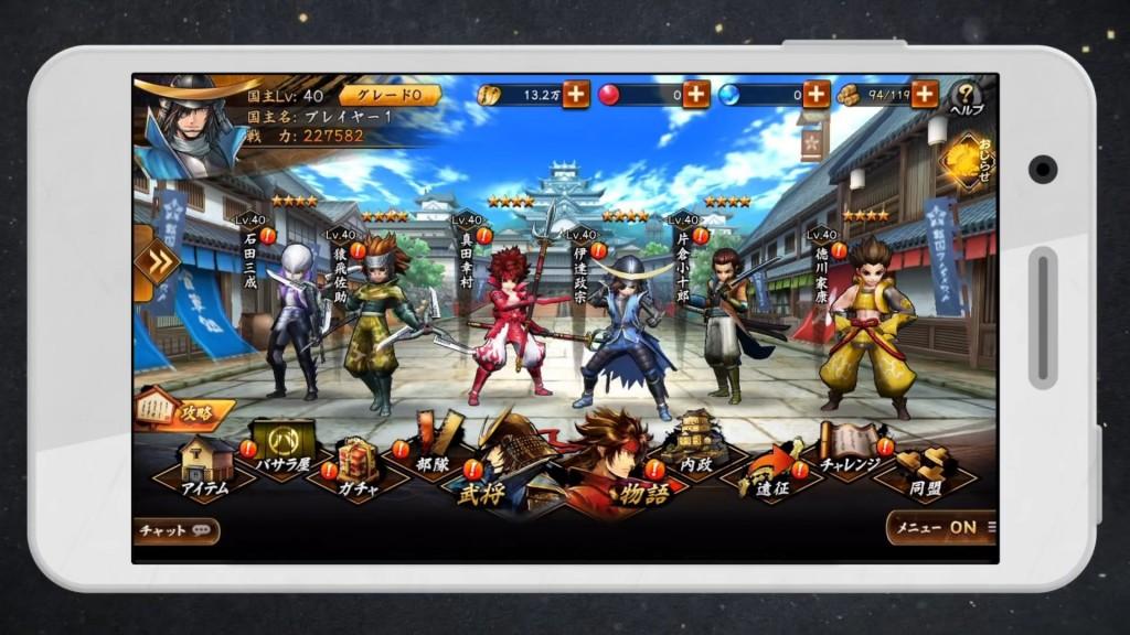 Sengoku Basara Battle Partynews (1)