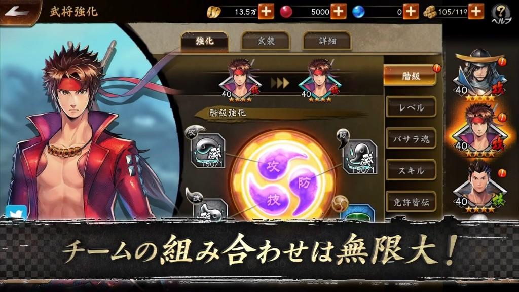 Sengoku Basara Battle Partynews (2)