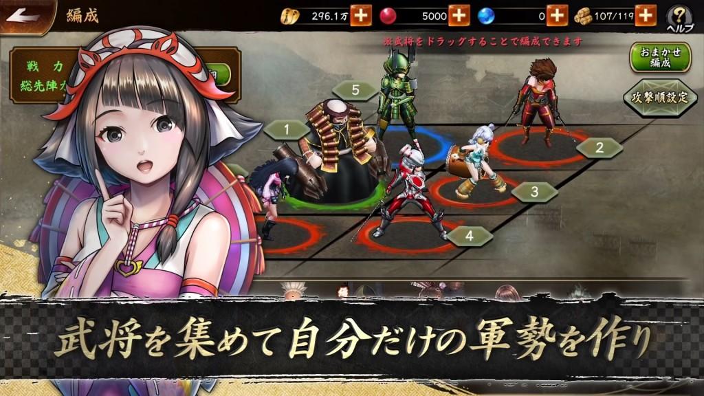 Sengoku Basara Battle Partynews (3)