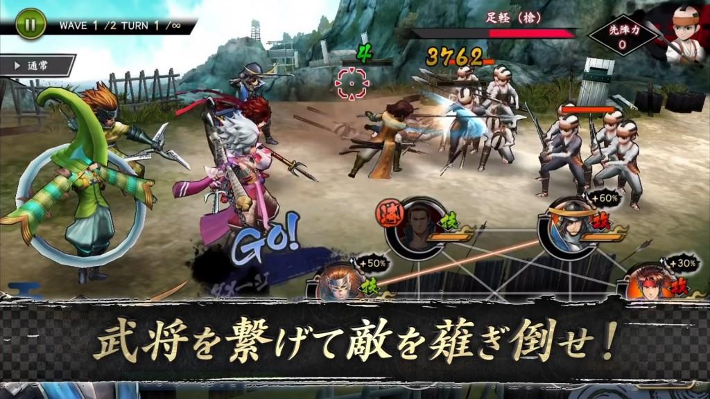 Sengoku Basara Battle Partynews (4)