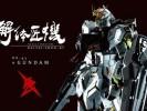 Metal-Structure-1-60-Nu-Gundam (13)