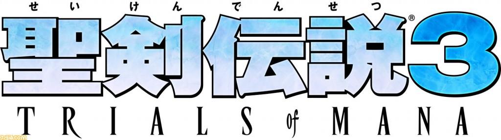 Seiken Densetsu 3  Trials of Mana Remake  (3)