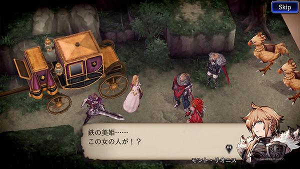 War of the Visions Final Fantasy Brave Exvius  (2)