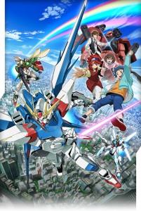 Gundam Build 01