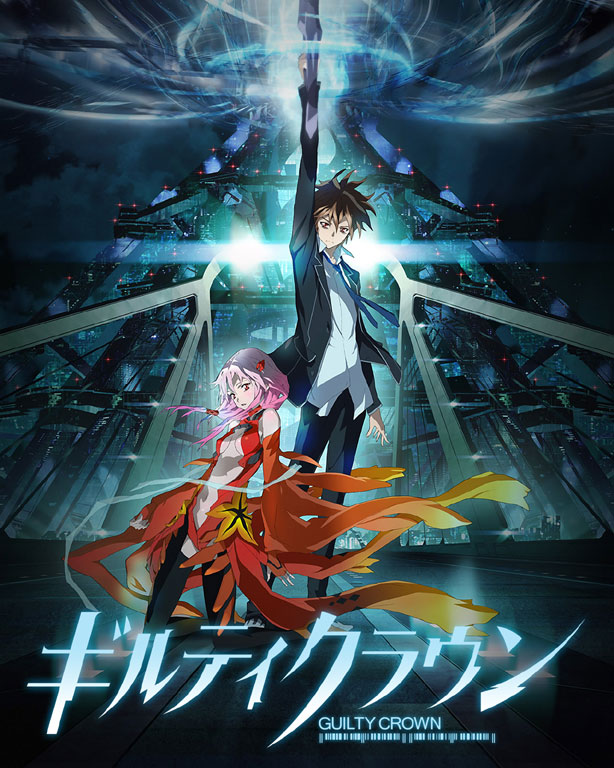 Guilty_Crown_lunla