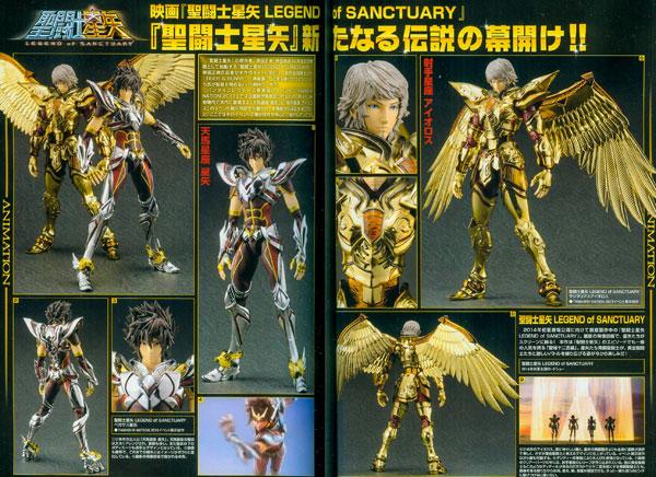 Saint-Seiya--Legend-of-Sanctuary-screenshot-(7)